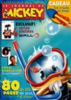 Cover for Le Journal de Mickey (Hachette, 1952 series) #2925