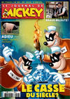 Cover for Le Journal de Mickey (Disney Hachette Presse, 1952 series) #2911