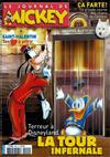 Cover for Le Journal de Mickey (Hachette, 1952 series) #2904