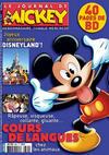 Cover for Le Journal de Mickey (Disney Hachette Presse, 1952 series) #2861