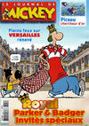 Cover for Le Journal de Mickey (Disney Hachette Presse, 1952 series) #2795