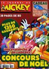 Cover for Le Journal de Mickey (Disney Hachette Presse, 1952 series) #2791