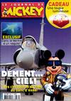 Cover for Le Journal de Mickey (Disney Hachette Presse, 1952 series) #2786