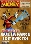 Cover for Le Journal de Mickey (Disney Hachette Presse, 1952 series) #2761