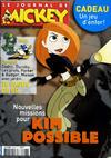 Cover for Le Journal de Mickey (Disney Hachette Presse, 1952 series) #2758