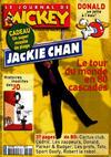Cover for Le Journal de Mickey (Disney Hachette Presse, 1952 series) #2721