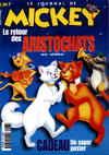Cover for Le Journal de Mickey (Hachette, 1952 series) #2488