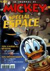 Cover for Le Journal de Mickey (Hachette, 1952 series) #2469