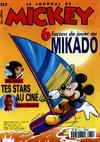 Cover for Le Journal de Mickey (Hachette, 1952 series) #2460