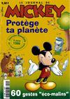Cover for Le Journal de Mickey (Hachette, 1952 series) #2450
