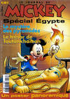 Cover for Le Journal de Mickey (Hachette, 1952 series) #2447