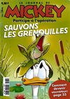 Cover for Le Journal de Mickey (Hachette, 1952 series) #2443