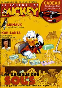 Cover Thumbnail for Le Journal de Mickey (Disney Hachette Presse, 1952 series) #2956