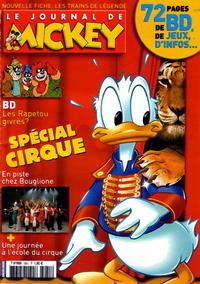 Cover Thumbnail for Le Journal de Mickey (Disney Hachette Presse, 1952 series) #2951