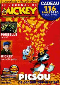 Cover Thumbnail for Le Journal de Mickey (Disney Hachette Presse, 1952 series) #2943