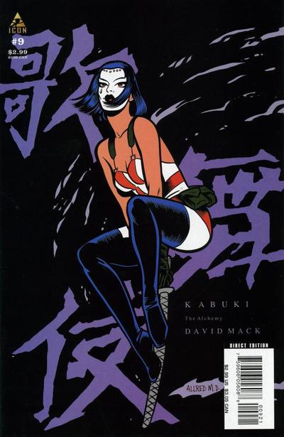 Cover for Kabuki (Marvel, 2004 series) #9 [Variant Edition]