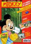 Cover for Le Journal de Mickey (Disney Hachette Presse, 1952 series) #1995