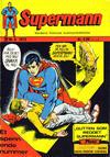 Cover for Supermann (Illustrerte Klassikere / Williams Forlag, 1969 series) #6/1973