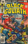 Cover Thumbnail for Black Goliath (1976 series) #3 [30¢ Price Variant]
