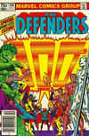 Cover for The Defenders (Marvel, 1972 series) #100 [Newsstand]