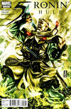 Cover Thumbnail for 5 Ronin (2011 series) #2 [Cover A]