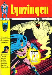 Cover Thumbnail for Lynvingen (Illustrerte Klassikere / Williams Forlag, 1969 series) #1/1974
