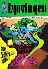 Cover Thumbnail for Lynvingen (Illustrerte Klassikere / Williams Forlag, 1969 series) #9/1974