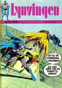 Cover Thumbnail for Lynvingen (Illustrerte Klassikere / Williams Forlag, 1969 series) #12/1975
