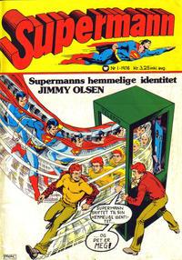 Cover Thumbnail for Supermann (Illustrerte Klassikere / Williams Forlag, 1969 series) #1/1976