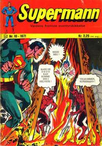 Cover Thumbnail for Supermann (Illustrerte Klassikere / Williams Forlag, 1969 series) #10/1971