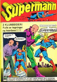 Cover Thumbnail for Supermann (Illustrerte Klassikere / Williams Forlag, 1969 series) #5/1976