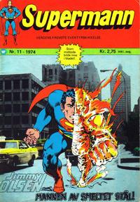 Cover Thumbnail for Supermann (Illustrerte Klassikere / Williams Forlag, 1969 series) #11/1974