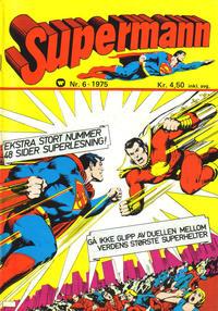 Cover Thumbnail for Supermann (Illustrerte Klassikere / Williams Forlag, 1969 series) #6/1975