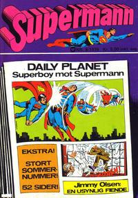 Cover Thumbnail for Supermann (Illustrerte Klassikere / Williams Forlag, 1969 series) #8/1976
