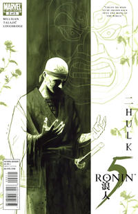 Cover Thumbnail for 5 Ronin (Marvel, 2011 series) #2 [Cover B]