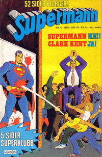 Cover Thumbnail for Supermann (Semic, 1977 series) #5/1980