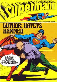 Cover Thumbnail for Supermann (Semic, 1977 series) #5/1977