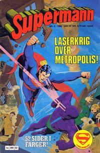 Cover Thumbnail for Supermann (Semic, 1977 series) #2/1980