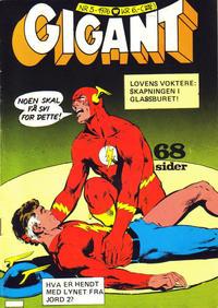Cover Thumbnail for Gigant (Illustrerte Klassikere / Williams Forlag, 1969 series) #5/1976