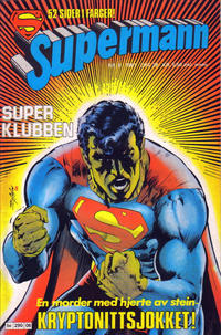 Cover Thumbnail for Supermann (Semic, 1977 series) #6/1981