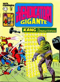 Cover Thumbnail for I Vendicatori Gigante (Editoriale Corno, 1980 series) #3