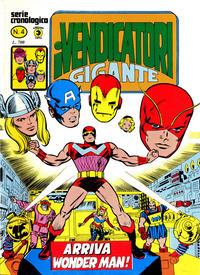 Cover for I Vendicatori Gigante (Editoriale Corno, 1980 series) #4
