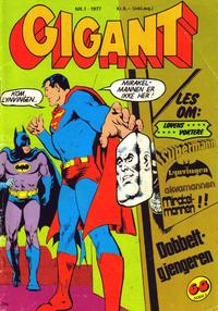 Cover Thumbnail for Gigant (Illustrerte Klassikere / Williams Forlag, 1969 series) #1/1977