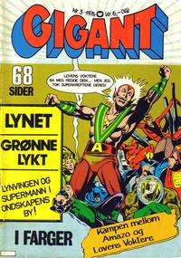 Cover Thumbnail for Gigant (Illustrerte Klassikere / Williams Forlag, 1969 series) #3/1976