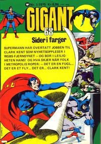Cover Thumbnail for Gigant (Illustrerte Klassikere / Williams Forlag, 1969 series) #1/1975