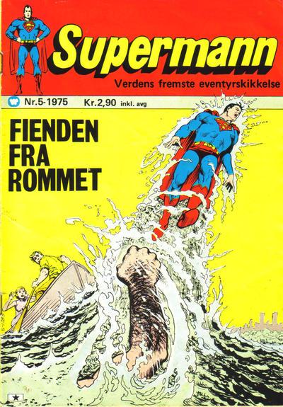 Cover for Supermann (Illustrerte Klassikere / Williams Forlag, 1969 series) #5/1975