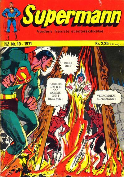 Cover for Supermann (Illustrerte Klassikere / Williams Forlag, 1969 series) #10/1971