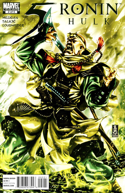 Cover for 5 Ronin (Marvel, 2011 series) #2 [Cover A]