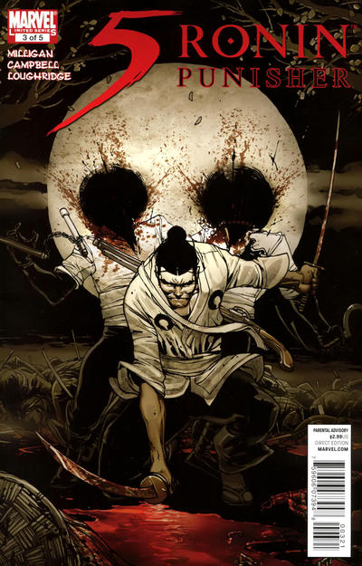 Cover for 5 Ronin (Marvel, 2011 series) #3 [Variant Cover]
