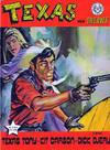 Cover for Texas med Sheriff (Serieforlaget / Se-Bladene / Stabenfeldt, 1976 series) #5/1977